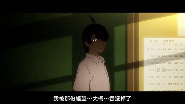 [JYSUB][Owarimonogatari][01][BIG5][720P][(047752)2019-03-09-12-57-20].JPG