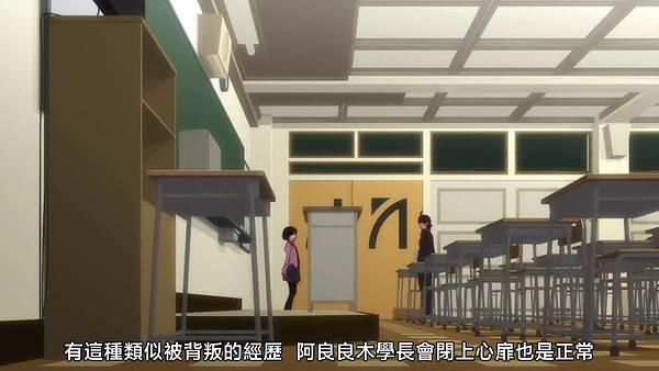 [JYSUB][Owarimonogatari][01][BIG5][720P][(061571)2019-03-09-13-07-18].JPG