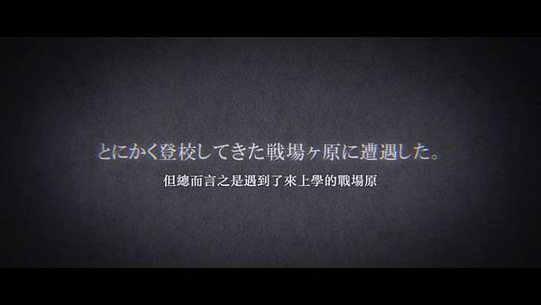 [JYSUB][Owarimonogatari][02][BIG5][720P][(015622)2019-03-09-13-31-04].JPG