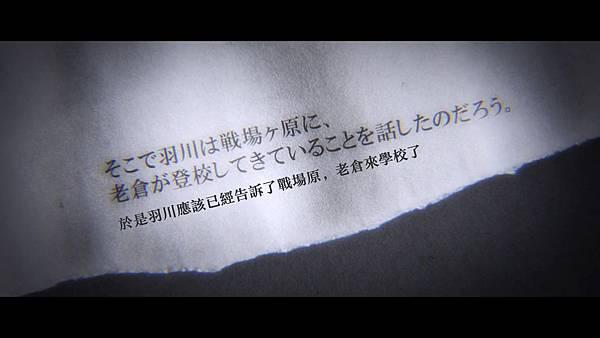 [JYSUB][Owarimonogatari][02][BIG5][720P][(015659)2019-03-09-13-31-13].JPG