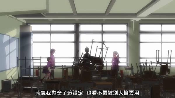 [JYSUB][Owarimonogatari][02][BIG5][720P][(015987)2019-03-09-13-31-50].JPG