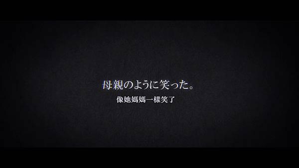 [JYSUB][Owarimonogatari][05][BIG5][720P][(017691)2019-03-09-14-59-54].JPG
