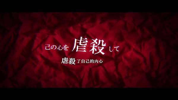 [JYSUB][Owarimonogatari][05][BIG5][720P][(018170)2019-03-09-15-00-16].JPG
