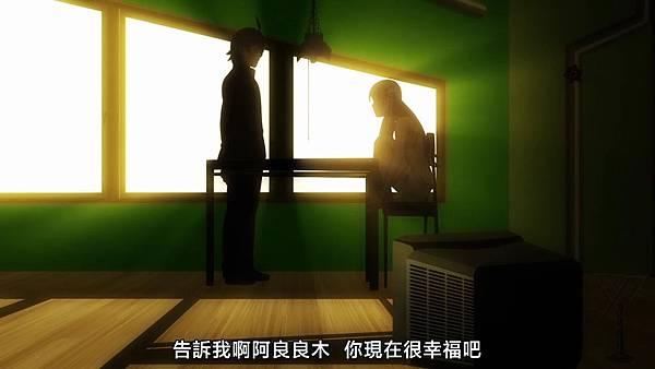[JYSUB][Owarimonogatari][05][BIG5][720P][(027877)2019-03-09-15-10-29].JPG