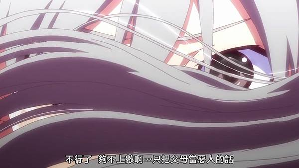 [JYSUB][Owarimonogatari][05][BIG5][720P][(027383)2019-03-09-15-10-09].JPG