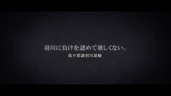 [JYSUB][Owarimonogatari][06][BIG5][720P][(006471)2019-03-09-15-22-16].JPG