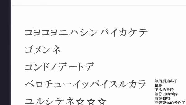 [JYSUB][Owarimonogatari][06][BIG5][720P][(029993)2019-03-09-15-39-28].JPG