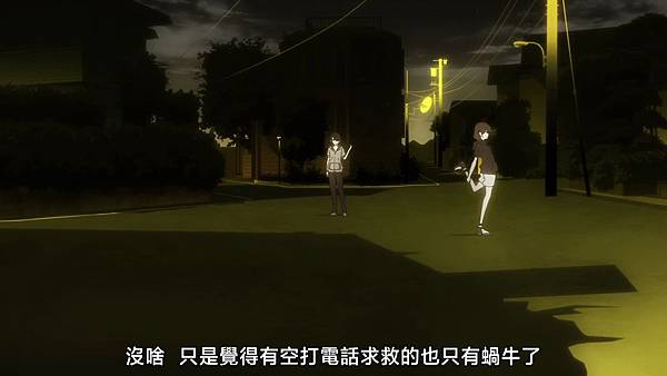 [JYSUB][Owarimonogatari][08][BIG5][720P][(020734)2019-03-09-16-28-09].JPG