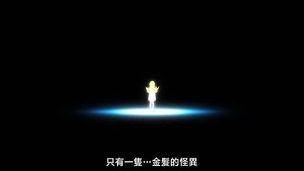 [JYSUB][Owarimonogatari][07][BIG5][720P][(031019)2019-03-09-16-03-59].JPG