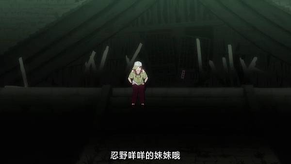 [JYSUB][Owarimonogatari][09][BIG5][720P][(013987)2019-03-09-16-47-01].JPG