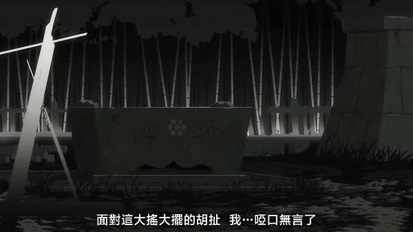 [JYSUB][Owarimonogatari][09][BIG5][720P][(014111)2019-03-09-16-47-06].JPG