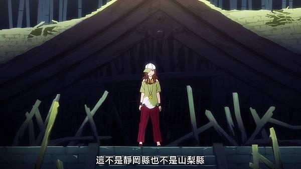 [JYSUB][Owarimonogatari][10][BIG5][720P][(003549)2019-03-09-17-03-33].JPG