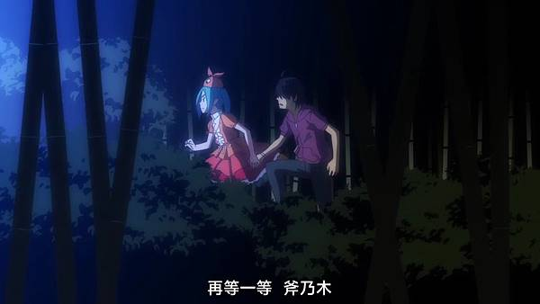 [JYSUB][Owarimonogatari][11][BIG5][720P][(022534)2019-03-09-17-43-38].JPG