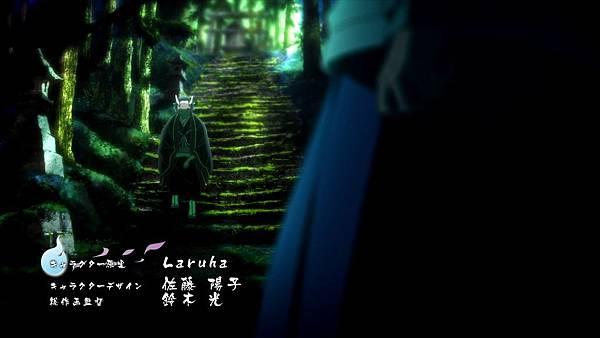 [ZERO]Kakuriyo_no_Yadomeshi[01][BIG5][1080P][(000542)2019-03-17-08-55-48].JPG