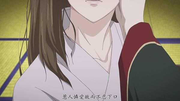 [ZERO]Kakuriyo_no_Yadomeshi[01][BIG5][1080P][(014720)2019-03-17-09-20-17].JPG