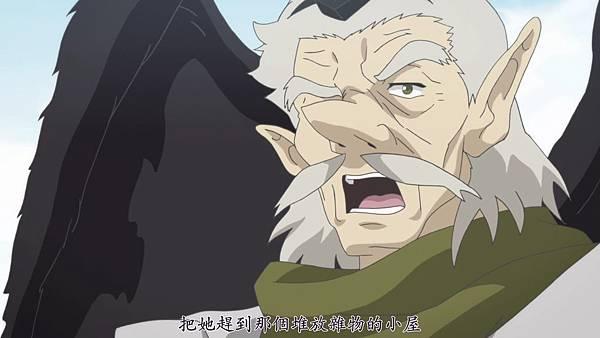 [ZERO]Kakuriyo_no_Yadomeshi[02][BIG5][1080P][(024409)2019-03-17-09-49-46].JPG