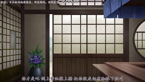 [ZERO]Kakuriyo_no_Yadomeshi[04][BIG5][1080P][(027659)2019-03-17-10-34-23].JPG