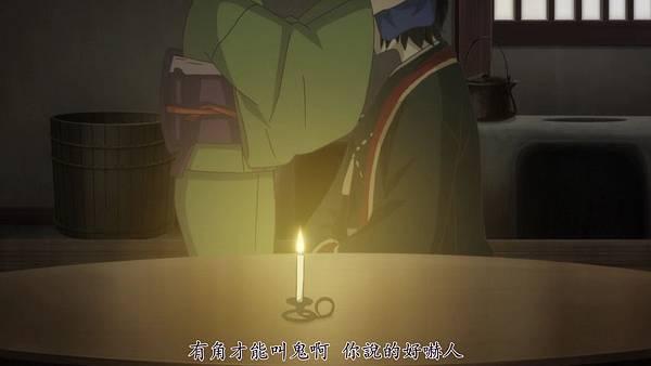 [ZERO]Kakuriyo_no_Yadomeshi[07][BIG5][1080P][(011259)2019-03-17-11-27-01].JPG