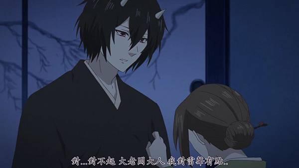 [ZERO]Kakuriyo_no_Yadomeshi[08][BIG5][1080P][(017326)2019-03-17-11-51-49].JPG