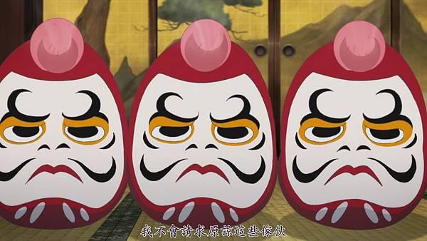 [ZERO]Kakuriyo_no_Yadomeshi[09][BIG5][1080P][(009462)2019-03-17-12-06-57].JPG