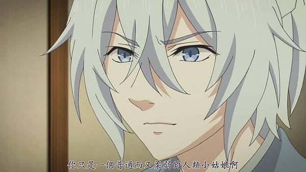 [ZERO]Kakuriyo_no_Yadomeshi[23][BIG5][1080P][(009690)2019-03-17-17-33-52].JPG
