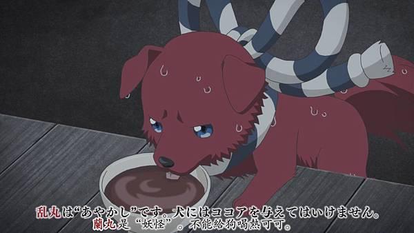 [ZERO]Kakuriyo_no_Yadomeshi[24][BIG5][1080P][(008705)2019-03-17-17-53-27].JPG