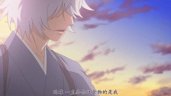 [ZERO]Kakuriyo_no_Yadomeshi[26][END][BIG5][1080P][(023440)2019-03-17-21-53-34].JPG