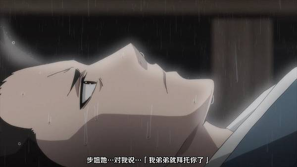 [BD-film.cc]新撰组异闻录剧场版:铁 后篇~友道~.PEACE.MAKER.Kurogane.Movie.02.Yuumei.2018.BD720P[(051274)2019-03-23-21-35-05].JPG
