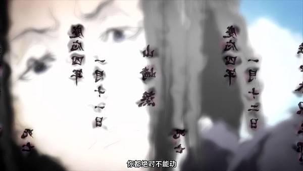[BD-film.cc]新撰组异闻录剧场版:铁 后篇~友道~.PEACE.MAKER.Kurogane.Movie.02.Yuumei.2018.BD720P[(057984)2019-03-23-21-39-47].JPG