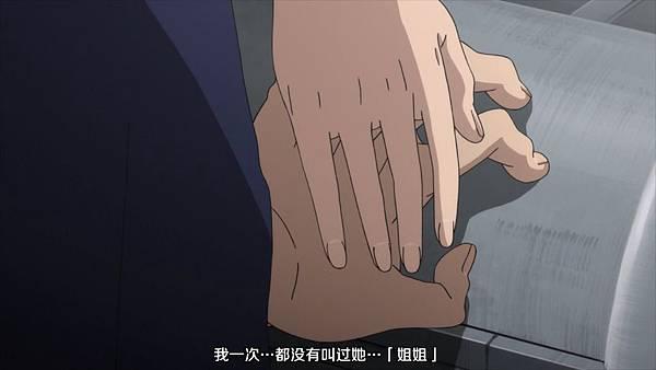 [BD-film.cc]新撰组异闻录剧场版:铁 后篇~友道~.PEACE.MAKER.Kurogane.Movie.02.Yuumei.2018.BD720P[(068931)2019-03-23-21-58-23].JPG
