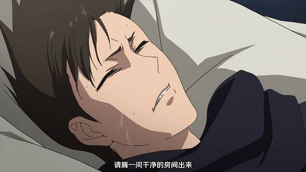 [BD-film.cc]新撰组异闻录剧场版:铁 后篇~友道~.PEACE.MAKER.Kurogane.Movie.02.Yuumei.2018.BD720P[(062088)2019-03-23-21-42-40].JPG