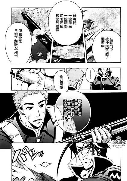 新撰组_07.jpg