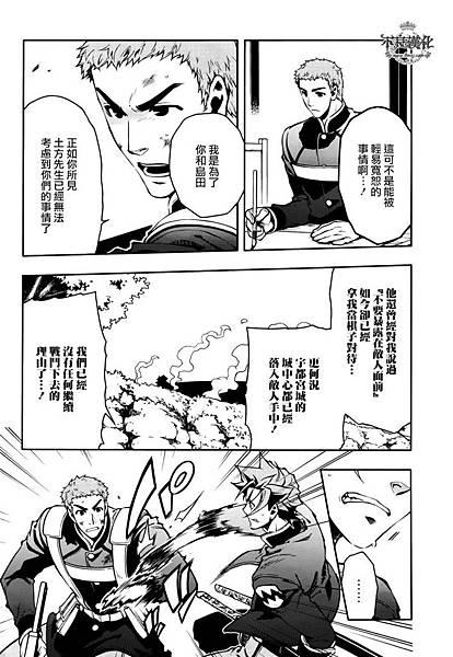 新撰組-(3).jpg