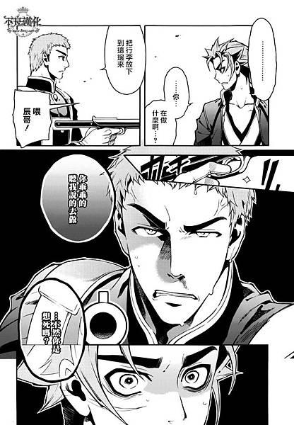新撰組-(13).jpg