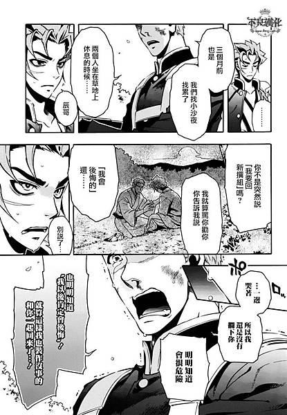 新撰組-(16).jpg