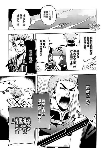 新撰組-(14).jpg