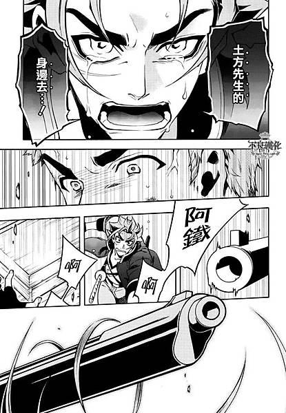 新撰組-(20).jpg