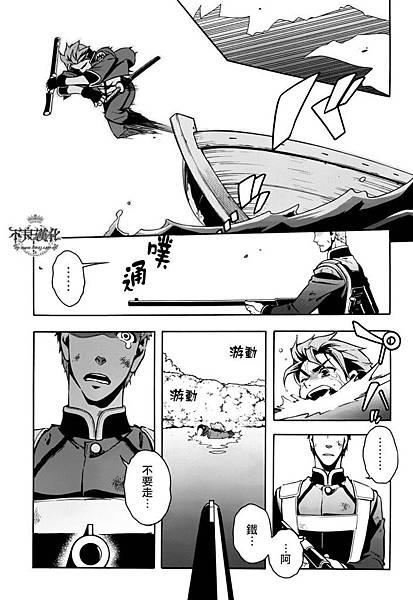 新撰組-(24).jpg