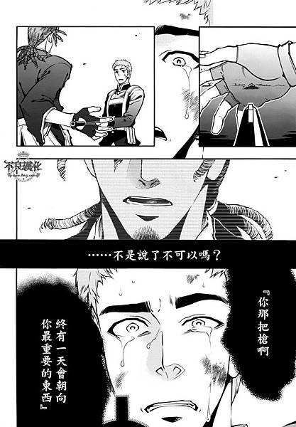 新撰組-(25).jpg