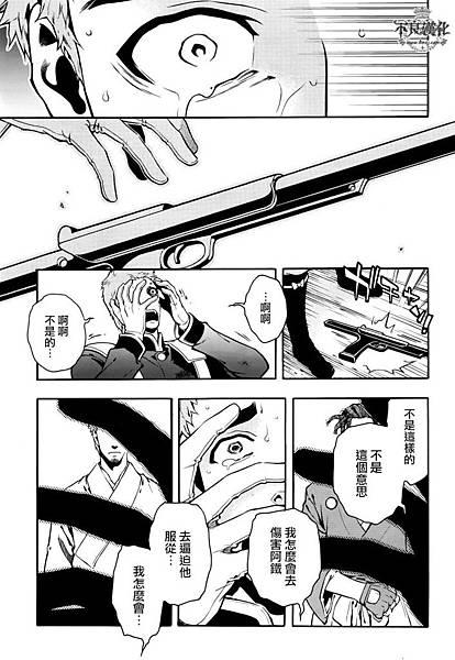新撰組-(26).jpg