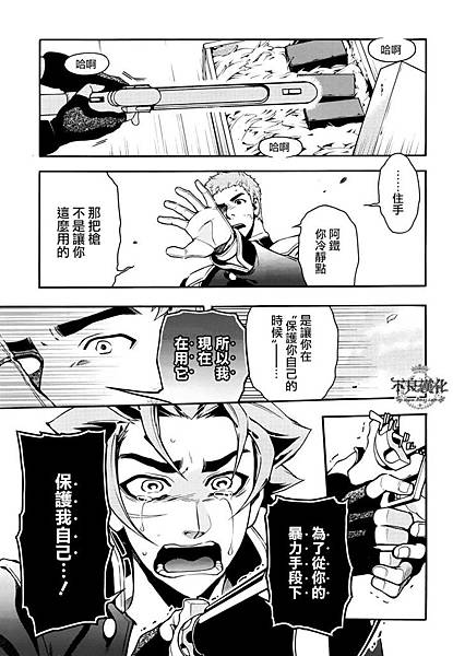 新撰組-(22).jpg