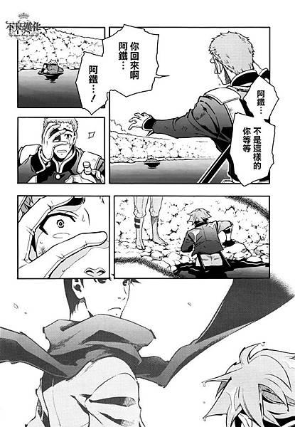 新撰組-(27).jpg