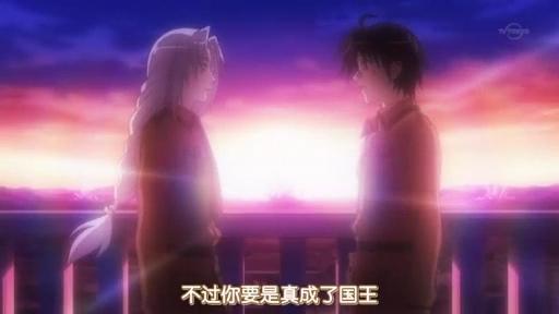 传说中勇者的传说 02[(017531)2019-03-24-10-44-29].JPG