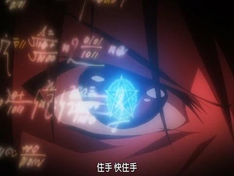 传说中勇者的传说 03[(012380)2019-03-24-11-03-14].JPG