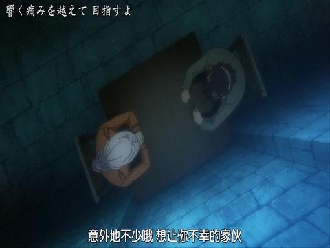 传说中勇者的传说 03[(025333)2019-03-24-11-14-47].JPG