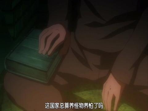 传说中勇者的传说 04[(014338)2019-03-24-11-29-53].JPG