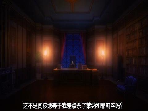 传说中勇者的传说 06[(024825)2019-03-24-12-46-02].JPG