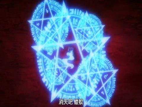 传说中勇者的传说 09[(020466)2019-03-24-13-52-19].JPG