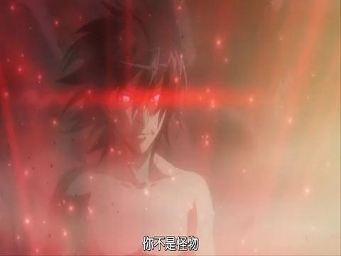 传说中勇者的传说 10[(005313)2019-03-24-13-59-59].JPG