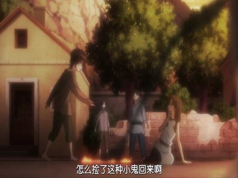 传说中勇者的传说 09[(025322)2019-03-24-13-56-43].JPG